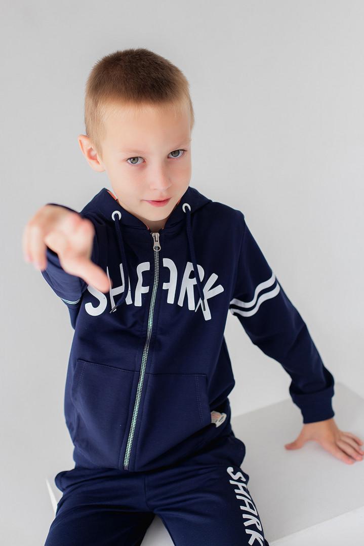 """Спортивний костюм """"SH"""" для хлопчика"""