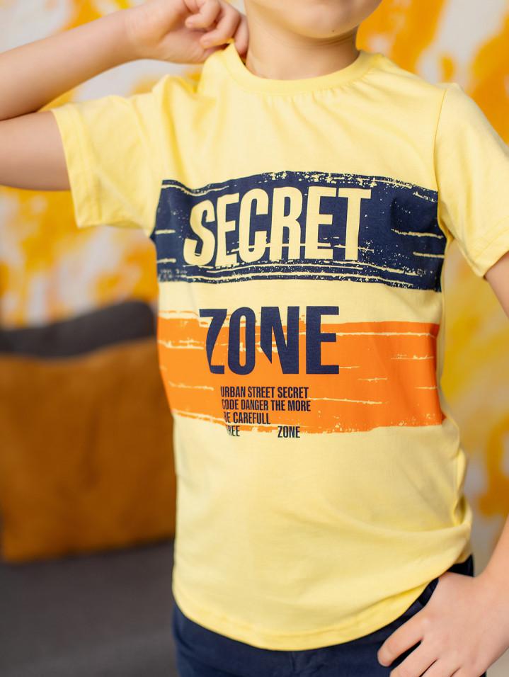 """Футболка """"SECRET"""" для хлопчика"""
