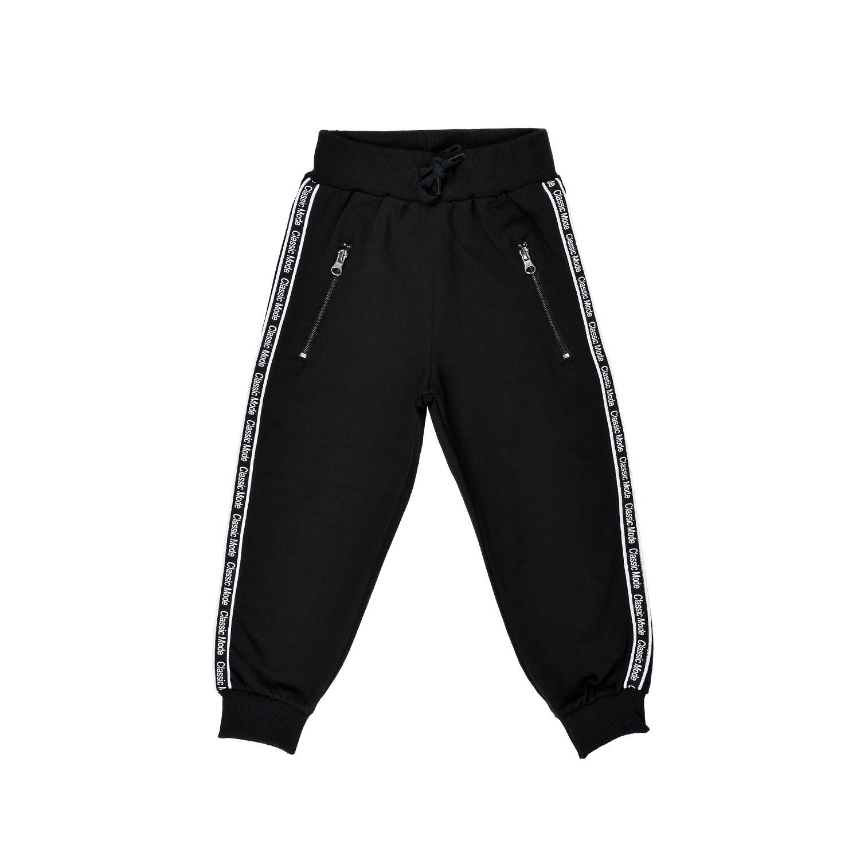 Спортивні штани з написом