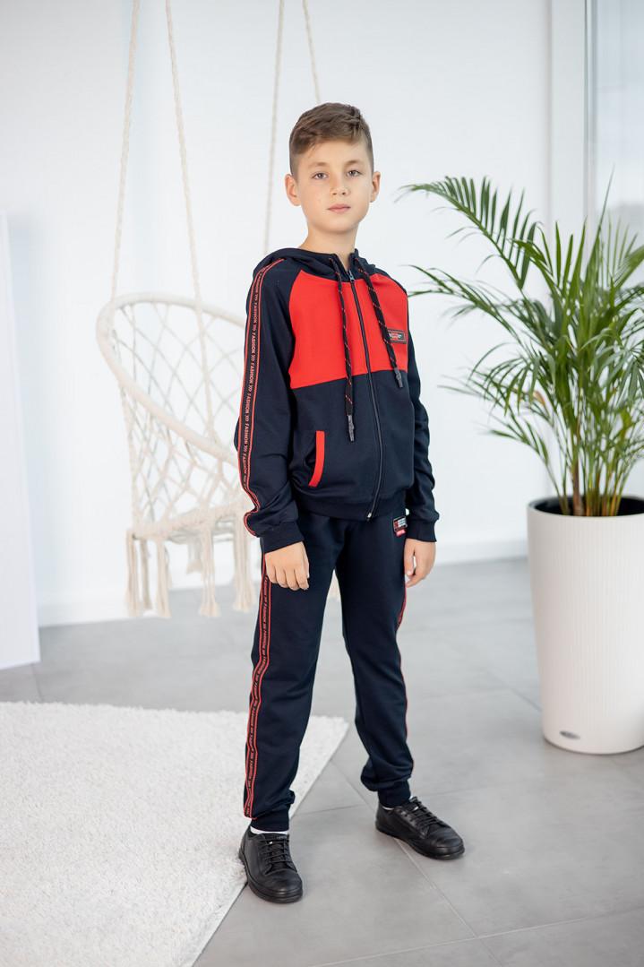 """Спортивний костюм """"Fashiond"""" для хлопчика"""