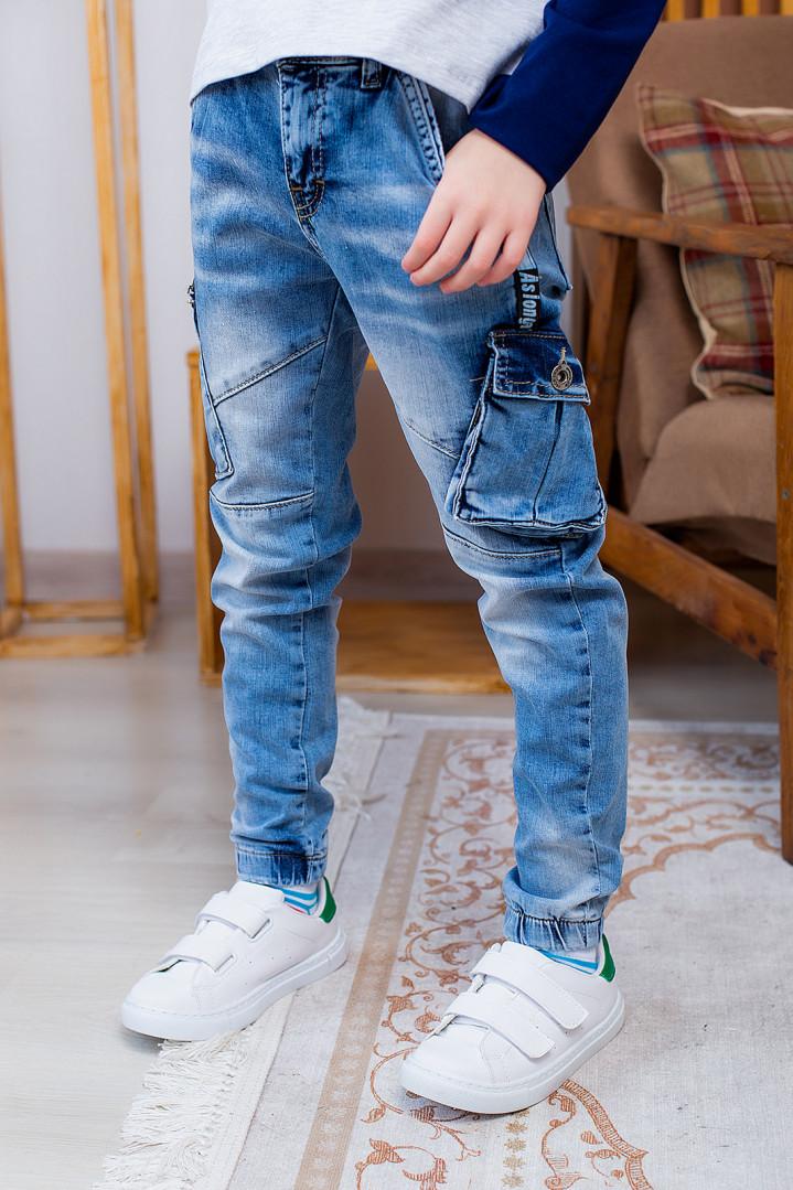 Джинсы с накладными карманами для мальчика
