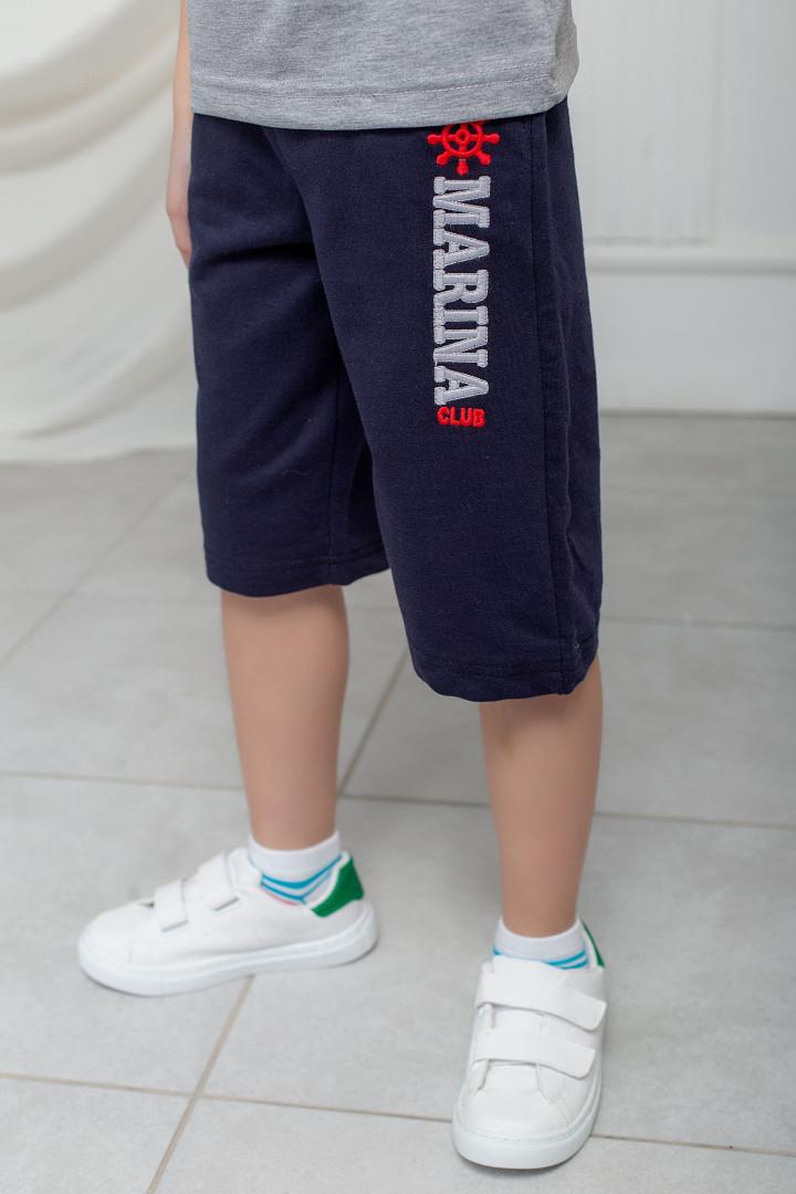 """Літній комплект """"SeaMan"""" для хлопчика"""
