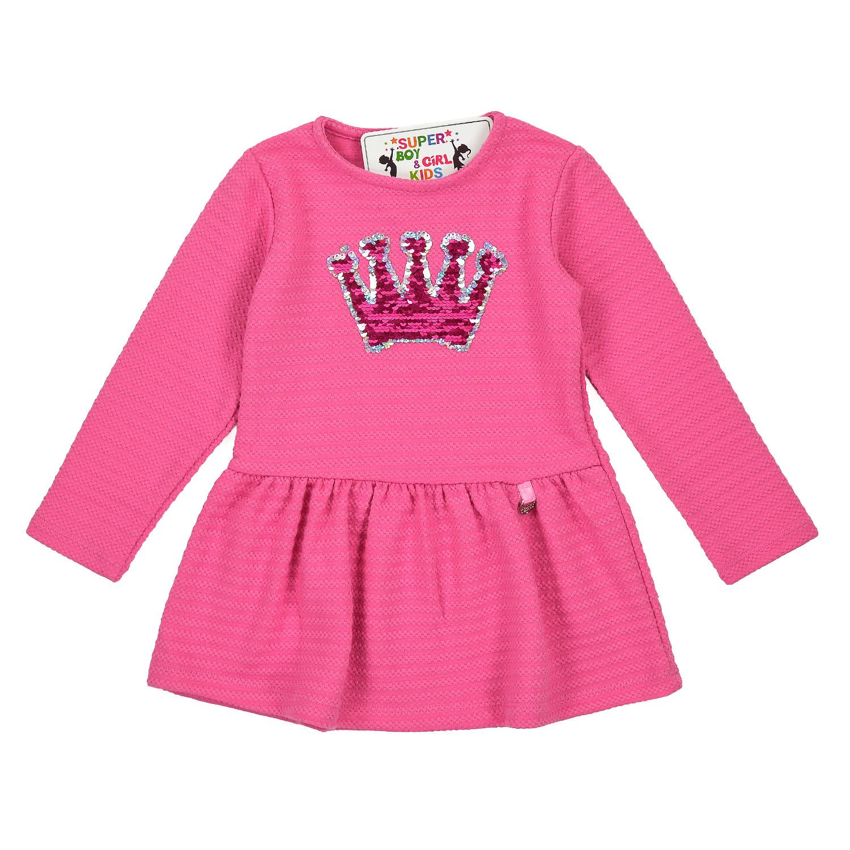 """Яркое платье """" Princess """""""