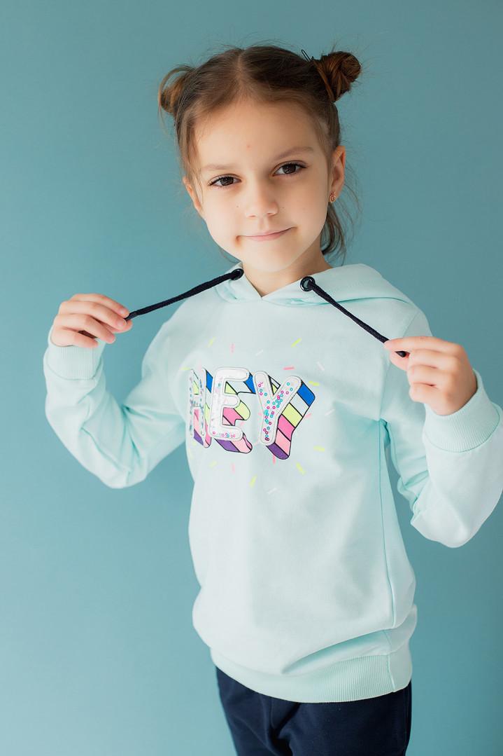 Спортивний костюм HEY для дівчинки