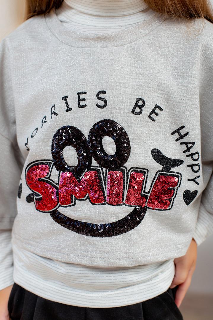 "Набор тройка ""SMILE"" для девочки"