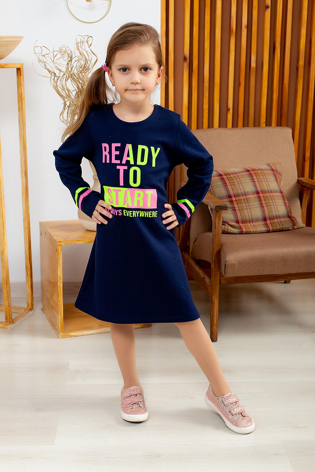"Платье ""READY"""