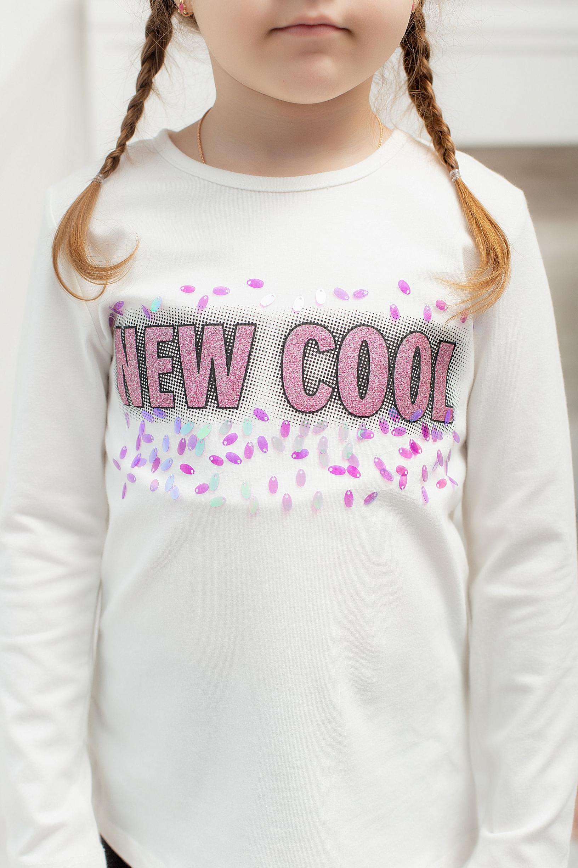 """Набір """"New cool"""" для дівчинки"""