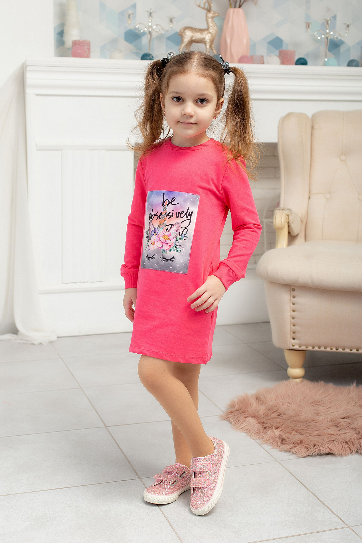 "Платье ""Cute unicorn"""