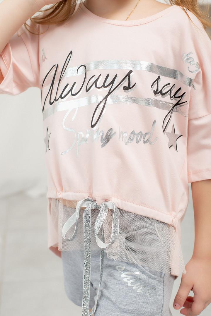 """Літній набір """"Always say"""" для дівчинки"""