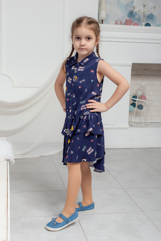 Літня легка сукня на ґудзиках
