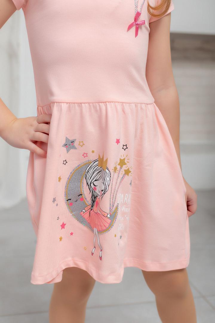 "Літня сукня ""Принцеса"""