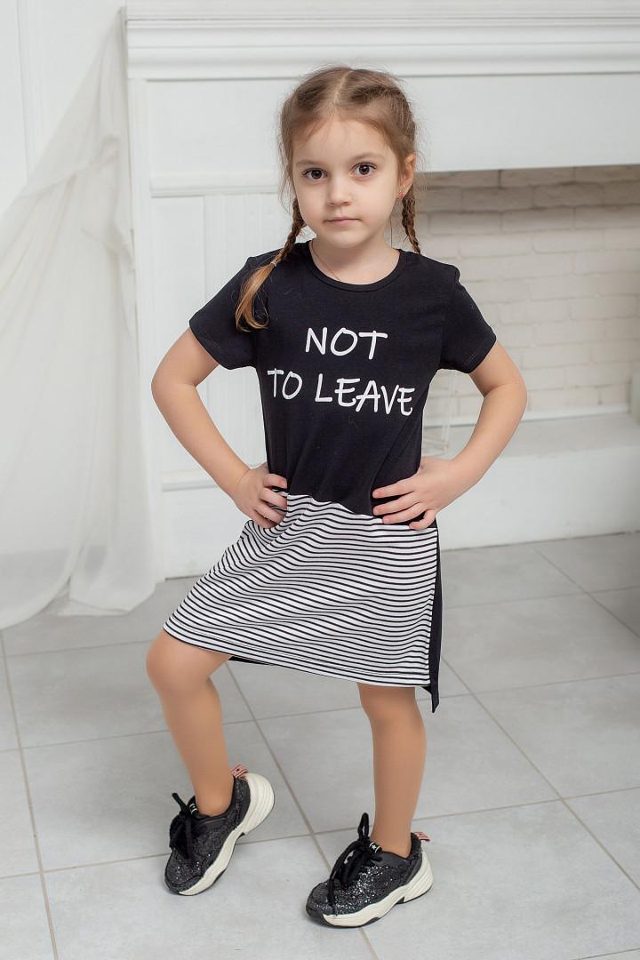 """Літня сукня """"Not to leave"""""""