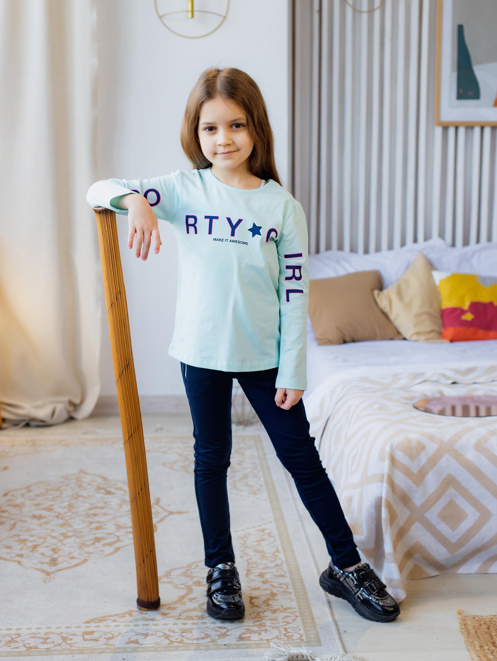 """Леггинсы """"Style"""" с карманами для девочки"""