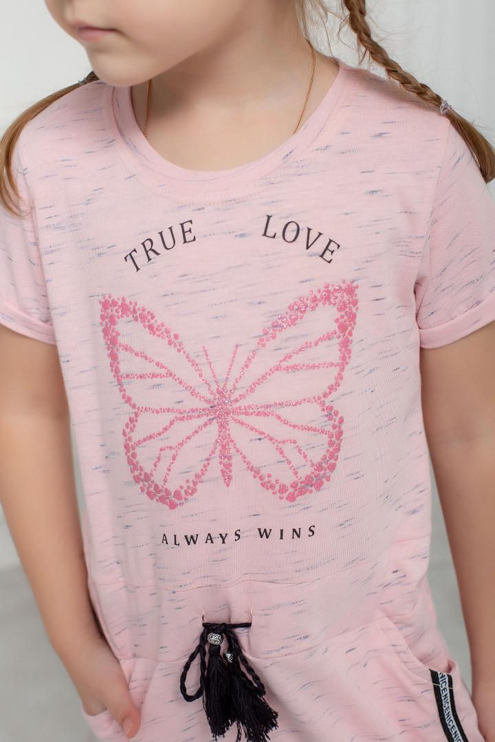 Літня сукня з метеликом