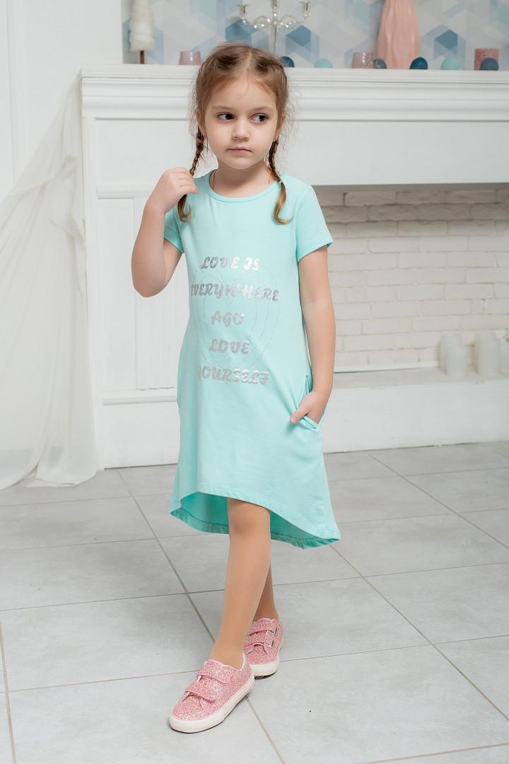 """Літня сукня """"Сердце"""""""