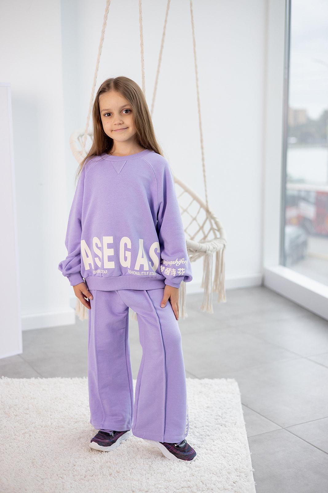 """Спортивный костюм """"Lila"""" для девочки"""
