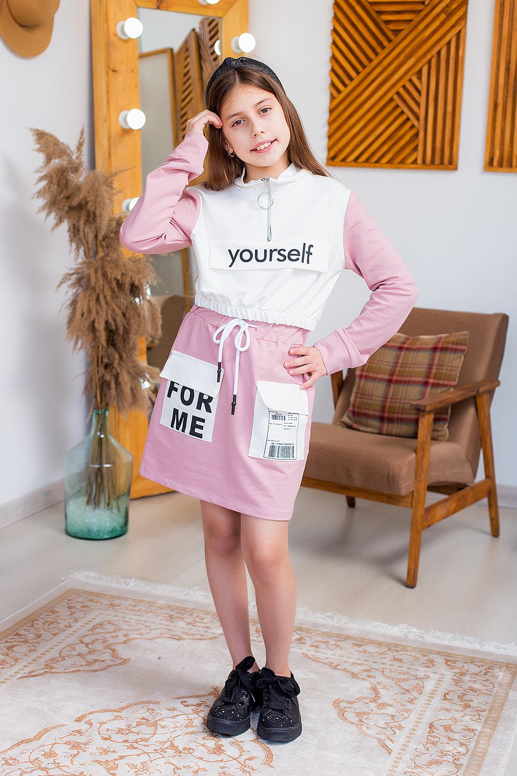 """Набор """"Yourself"""" с юбкой для девочки"""