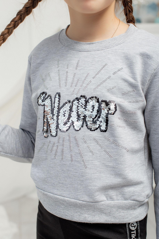 """Укорочений джемпер """"Never"""""""