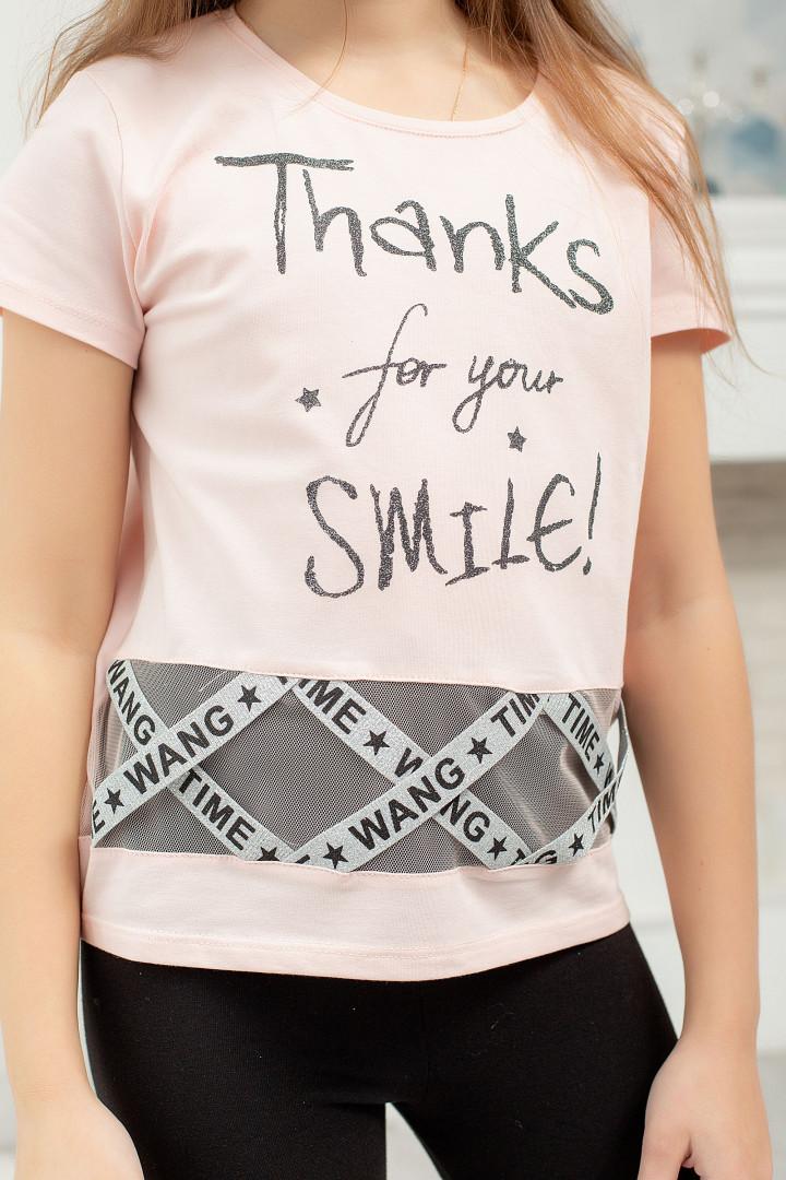"""Набір """"Thanks"""" для дівчинки"""