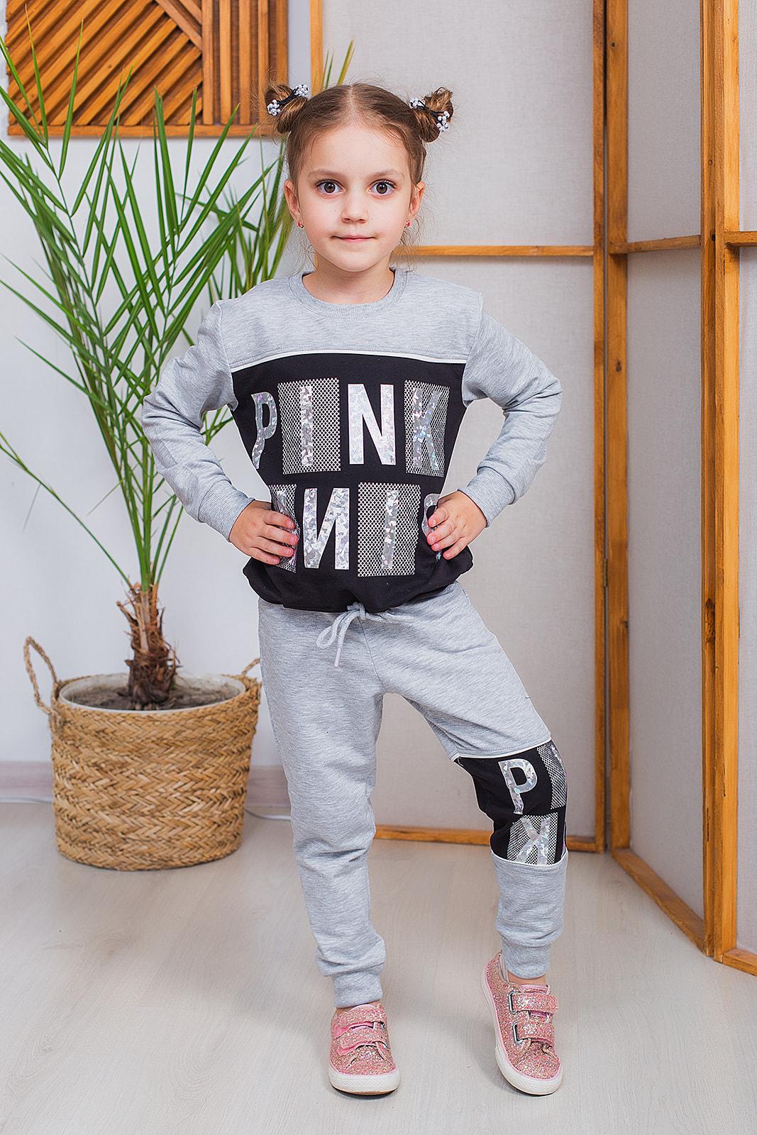 """Спортивный костюм """"PINK"""" для девочки"""