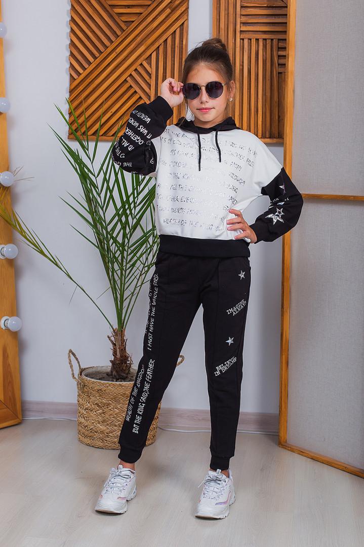 "Спортивный костюм ""BELIEVE"" для девочки"