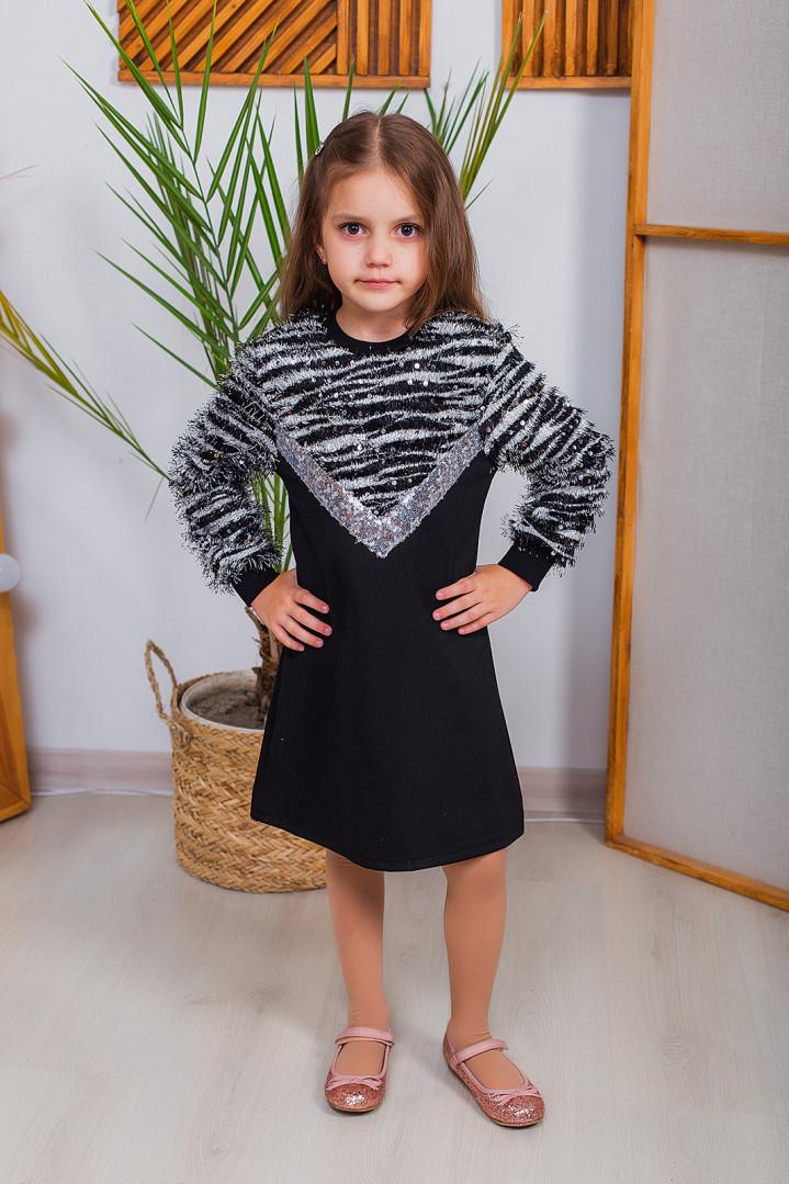 """Платье """"Zebra"""""""