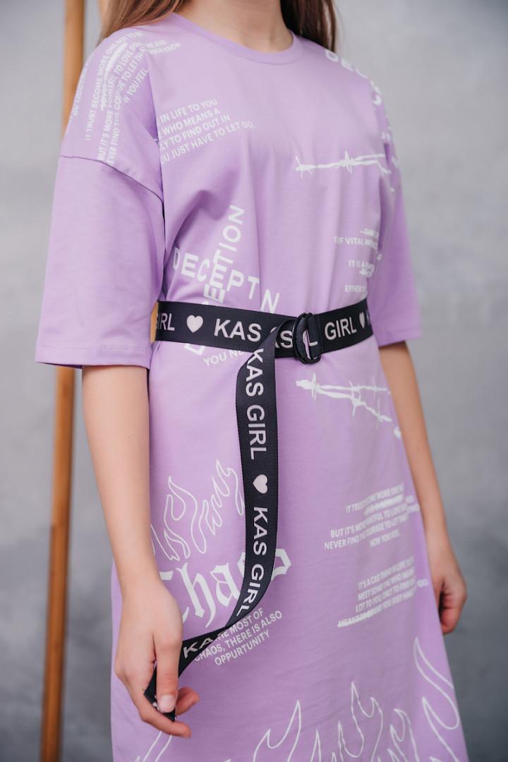 """Летнее платье с поясом """"Chaos"""""""