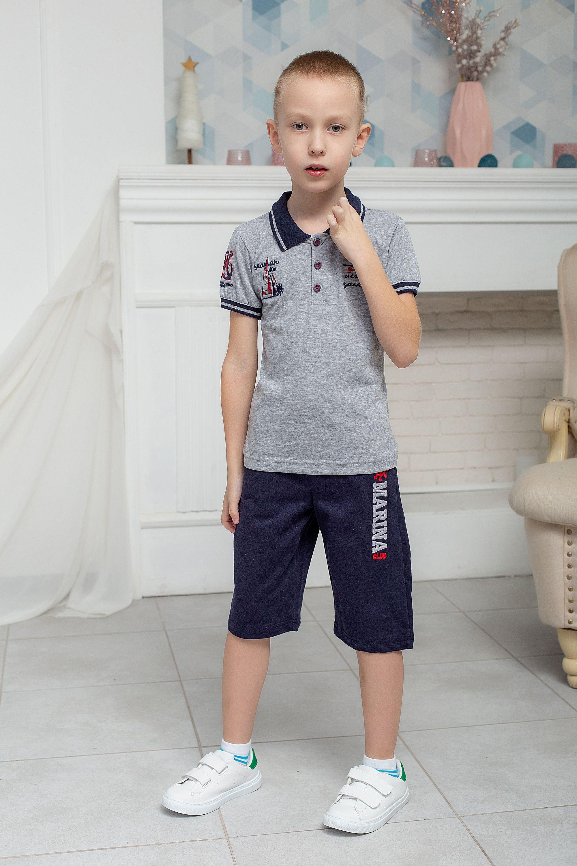 Трикотажні шорти на хлопчика